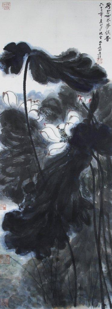 Chinese Painting, Zhang Da Qian