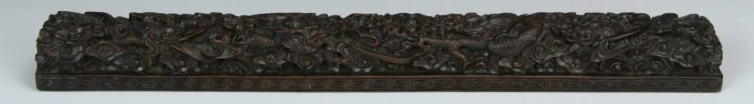 Chinese Carved Zitan Paperweight