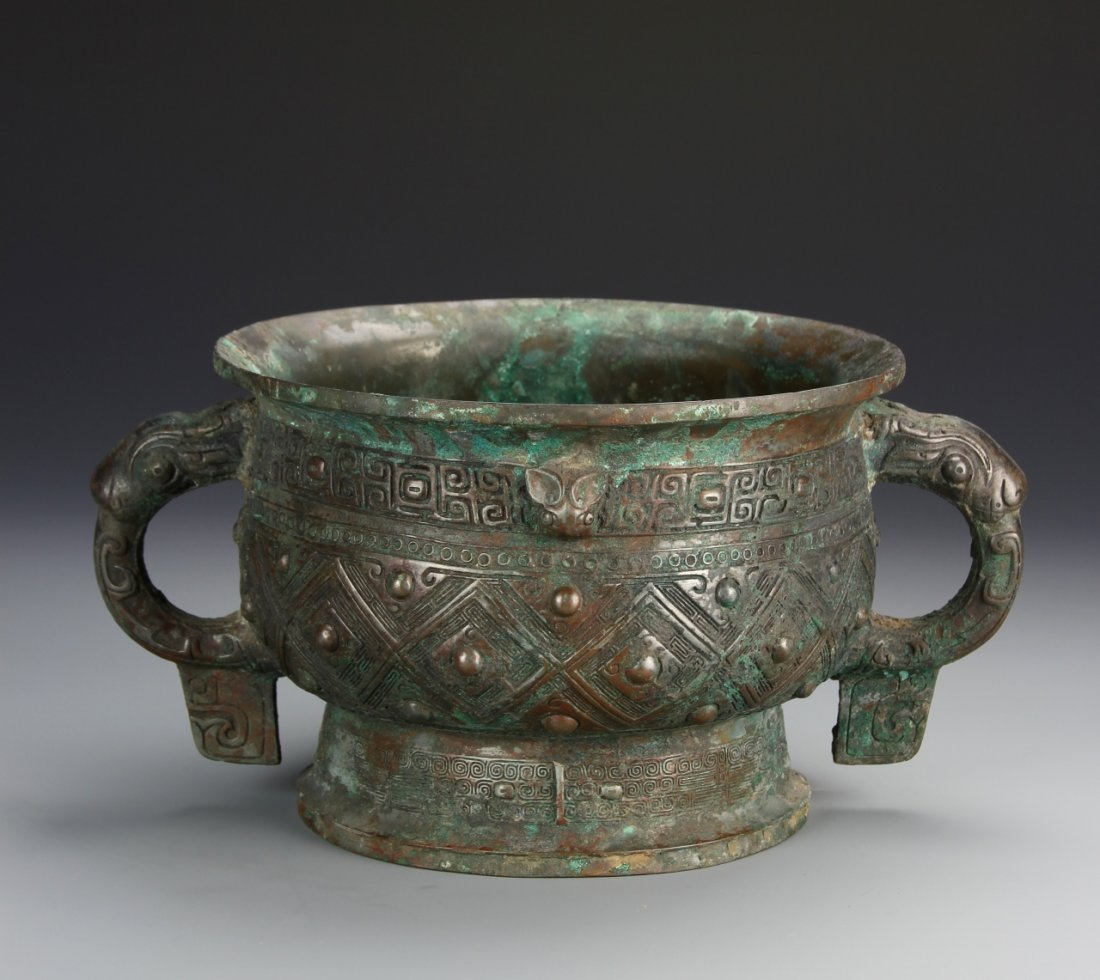 Chinese Bronze Keci Vessel