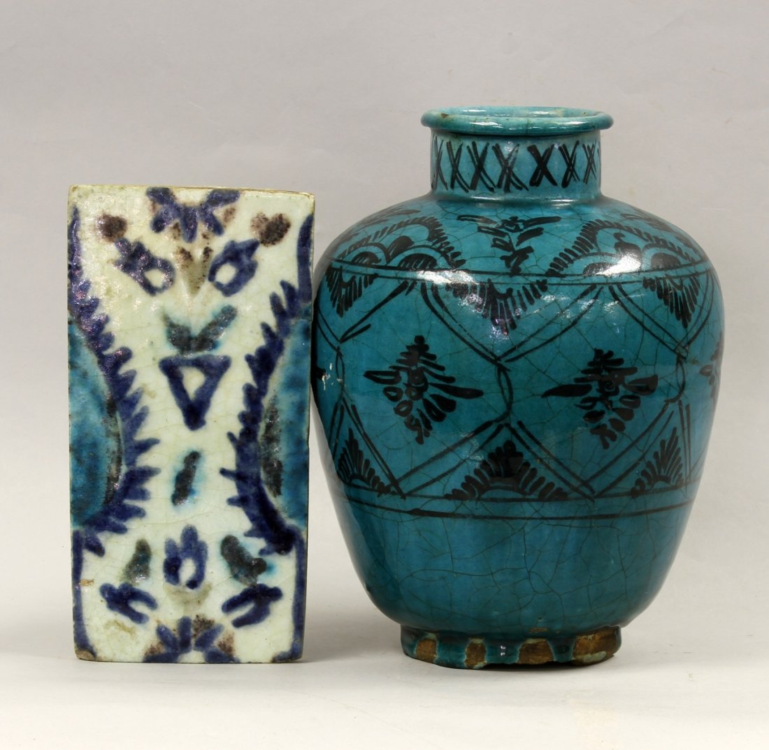 Persian Pottery Vase and Tile