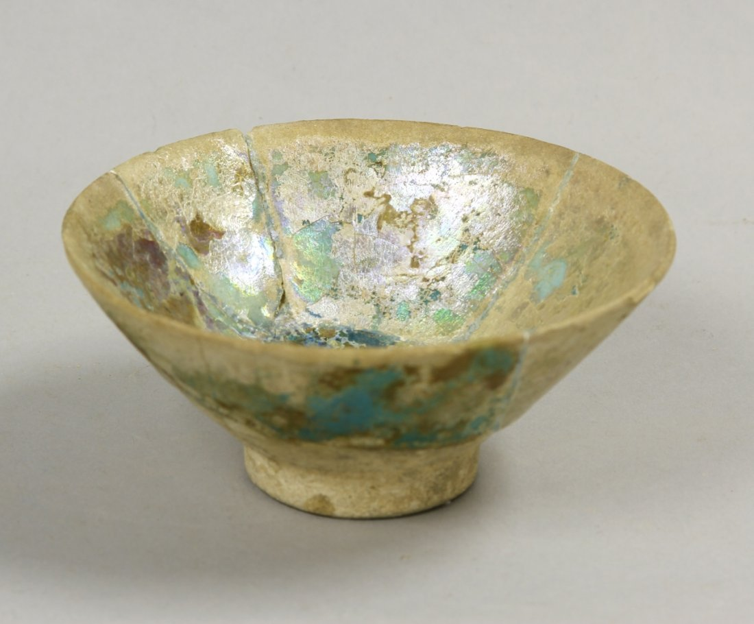 Persian Silvered Glaze Bowl