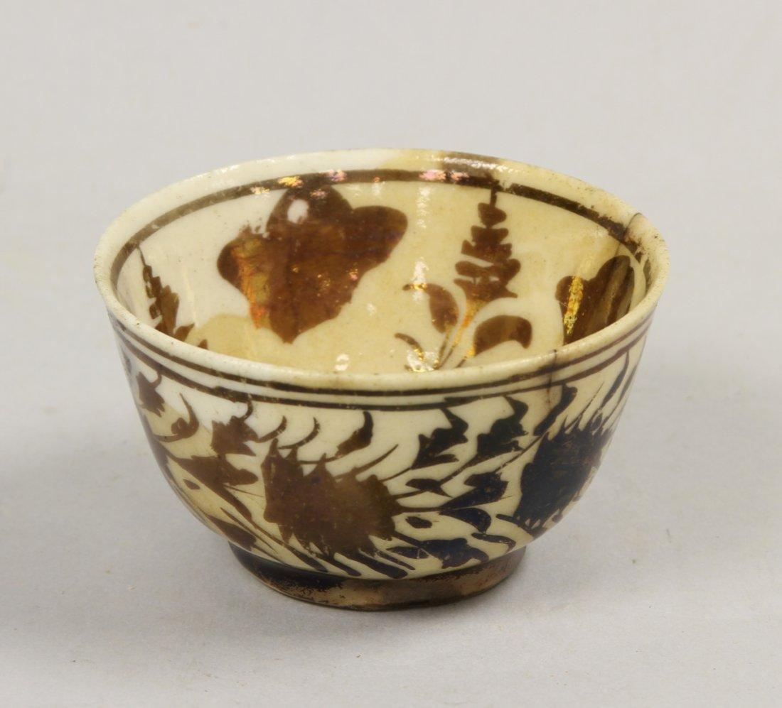 Persian Lusterware Cup