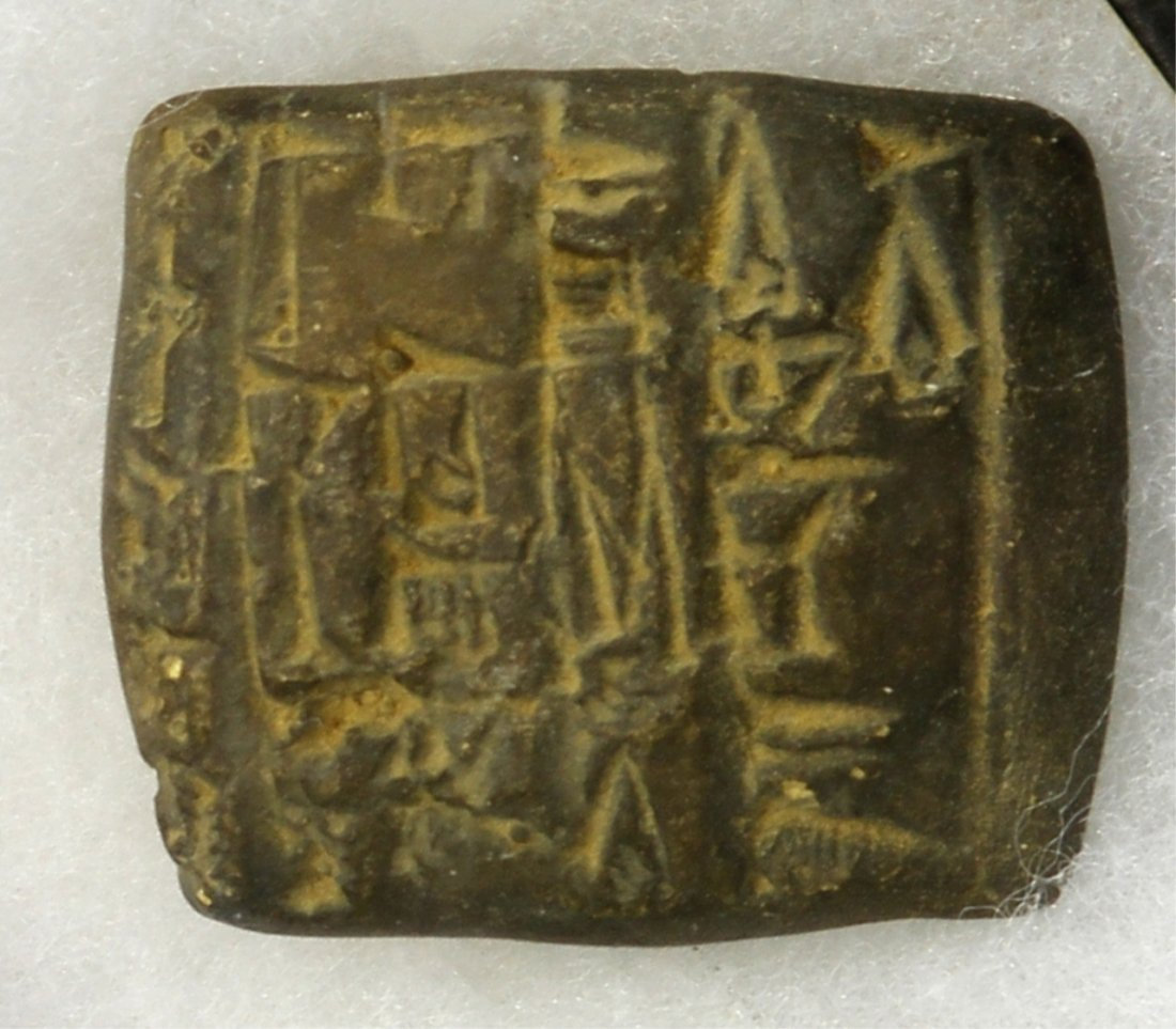 Egyptian Cuneiform Clay Tablet