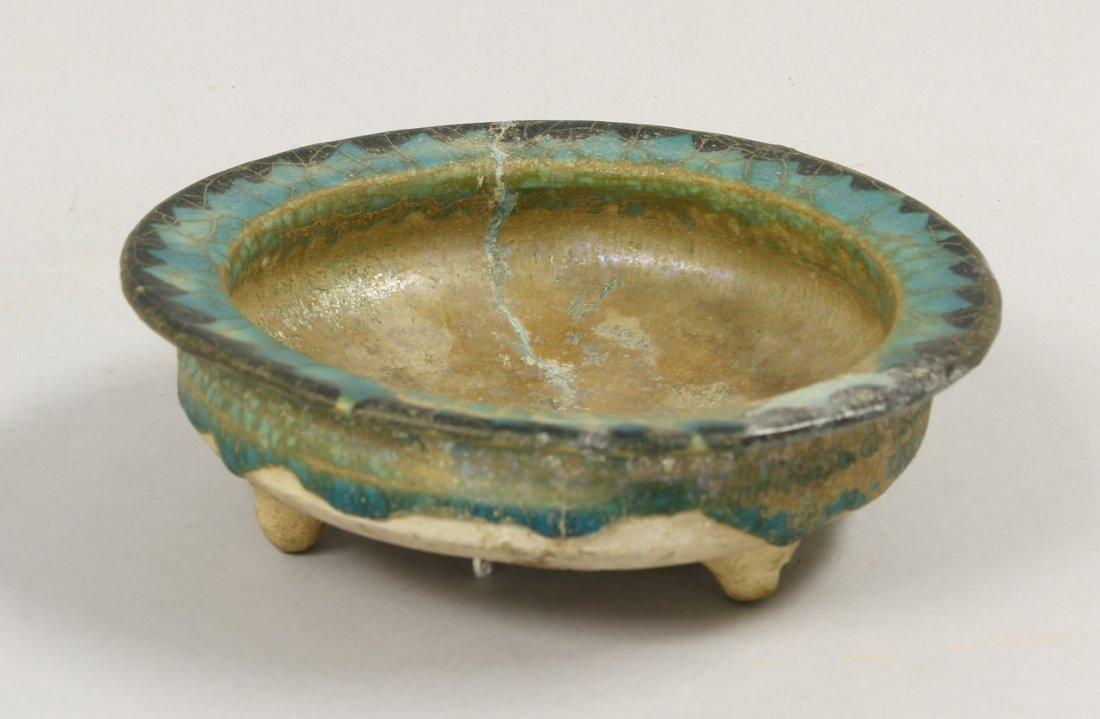 Persian Turquoise Tripod Bowl