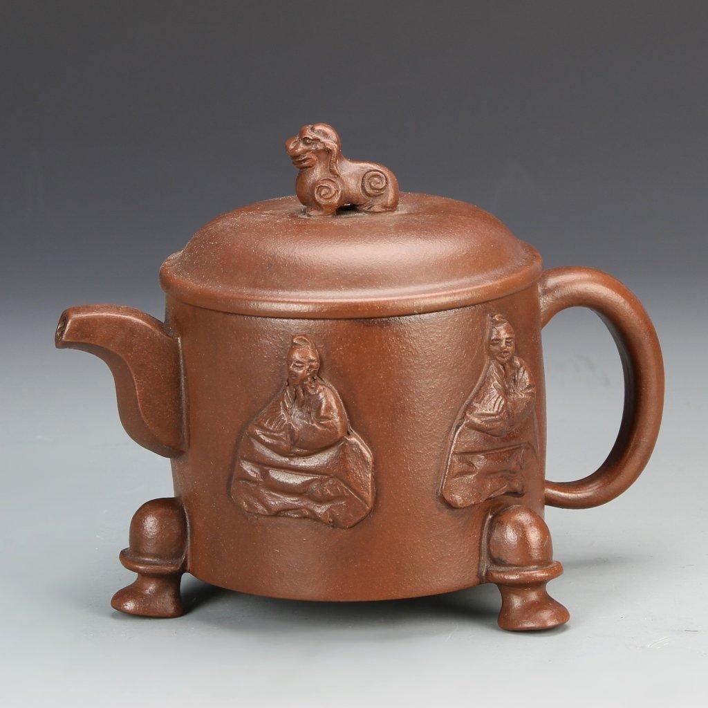 Chinese Yixing Zisha Tea Pot
