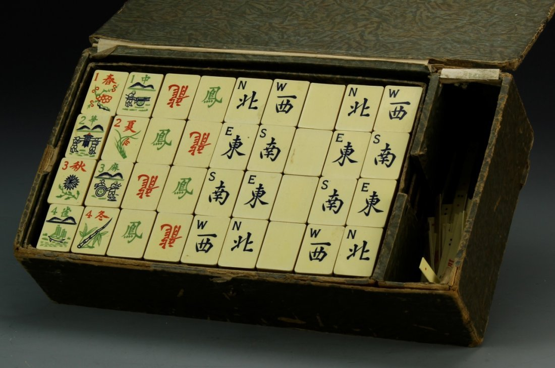 Vintage Mah Jong Game by Parker Brothers