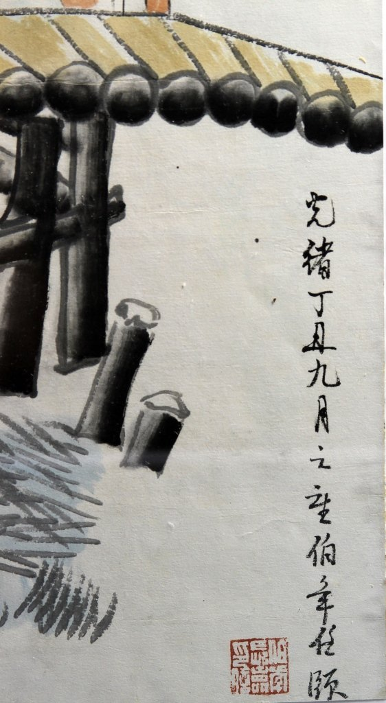 Framed Chinese Painting, Ra Binian