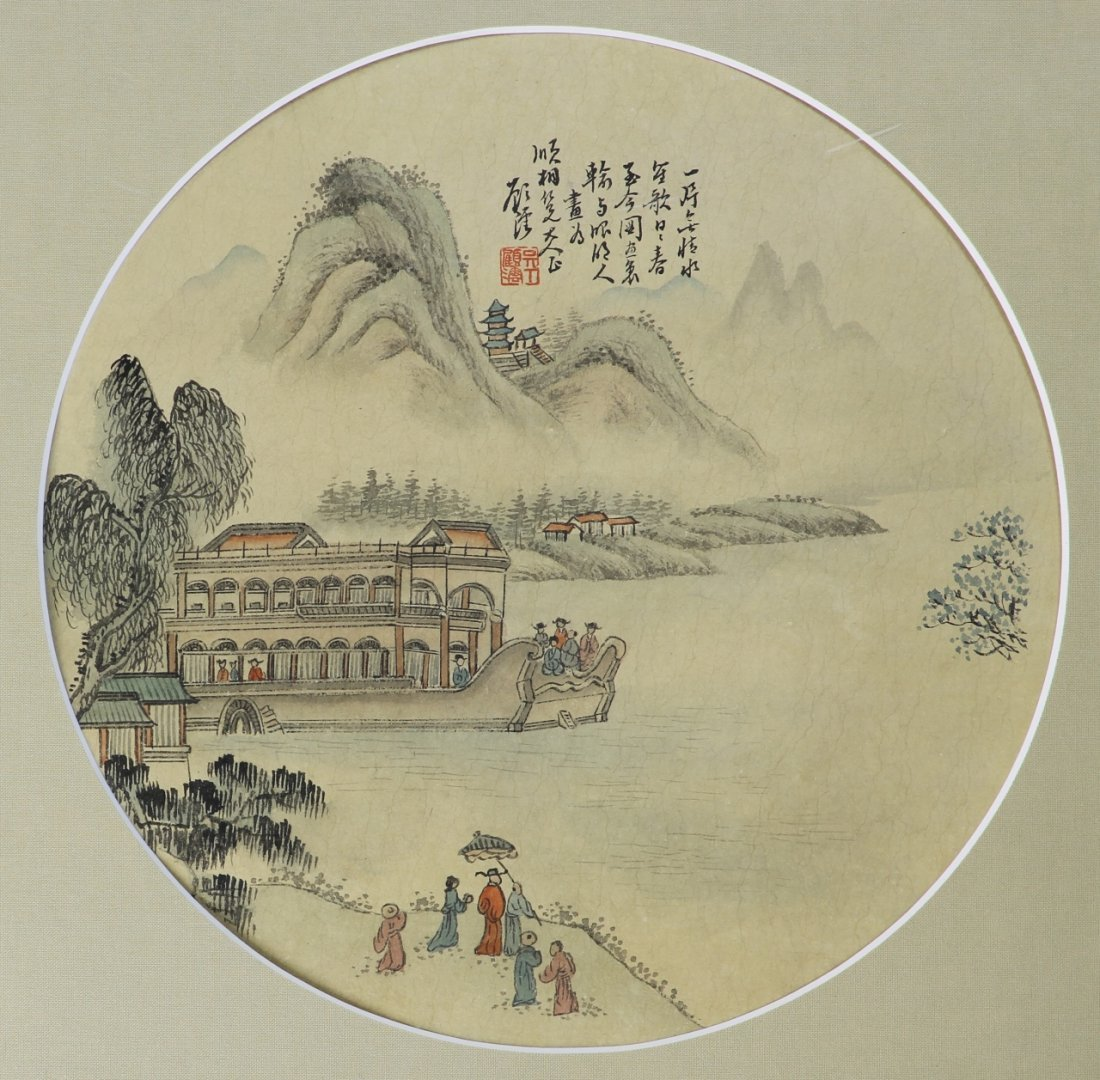 Chinese Painting of River Landscape