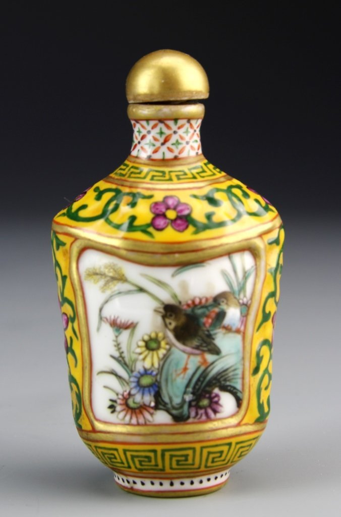 Chinese Enameled Snuff Bottle
