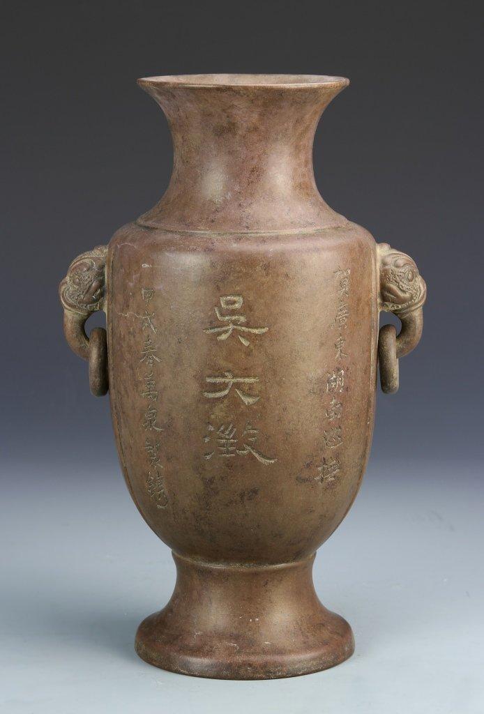 Very Rare Chinese Yixing Vase