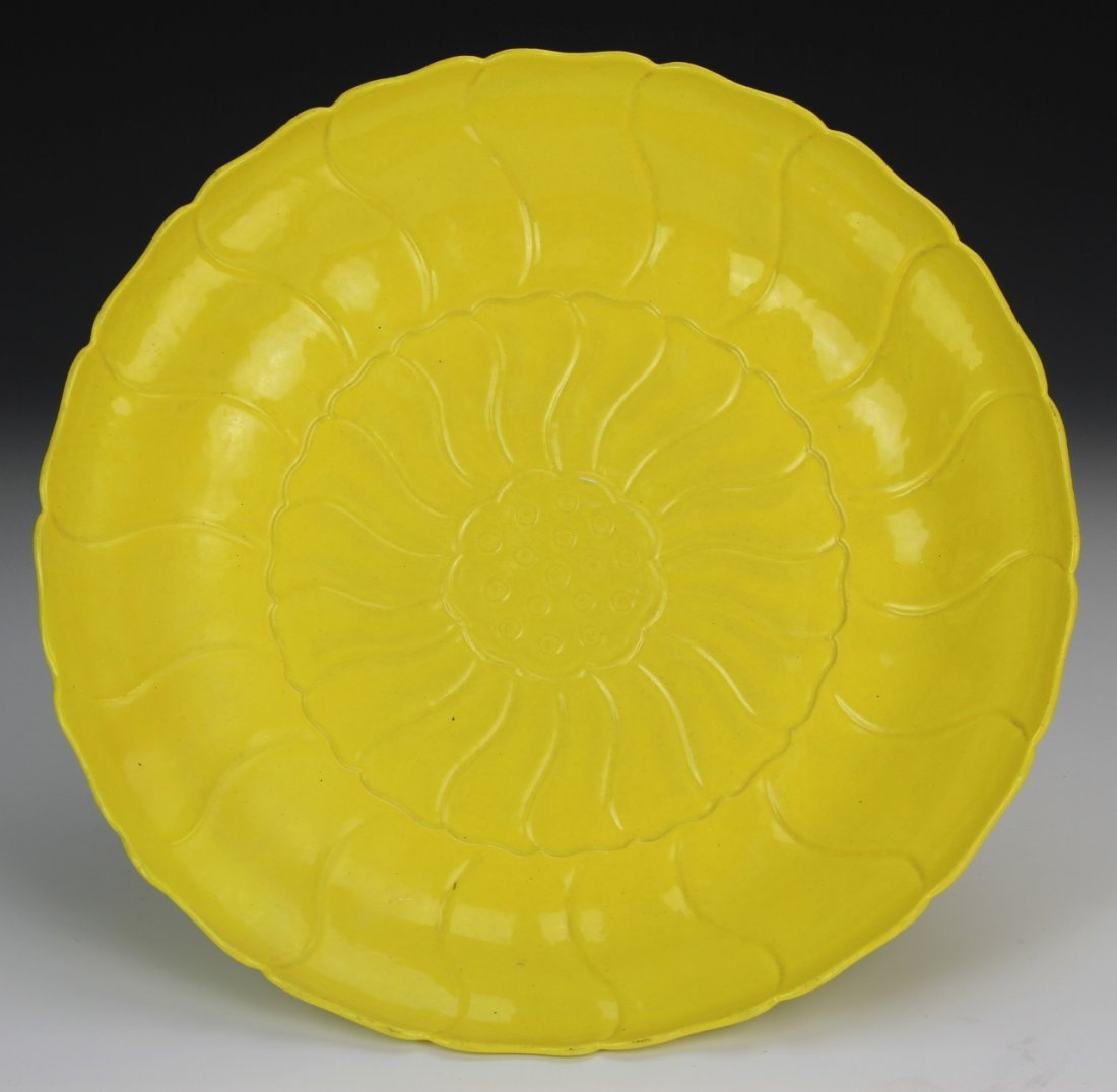 Chinese Yongzheng Imperial Lotus Charger