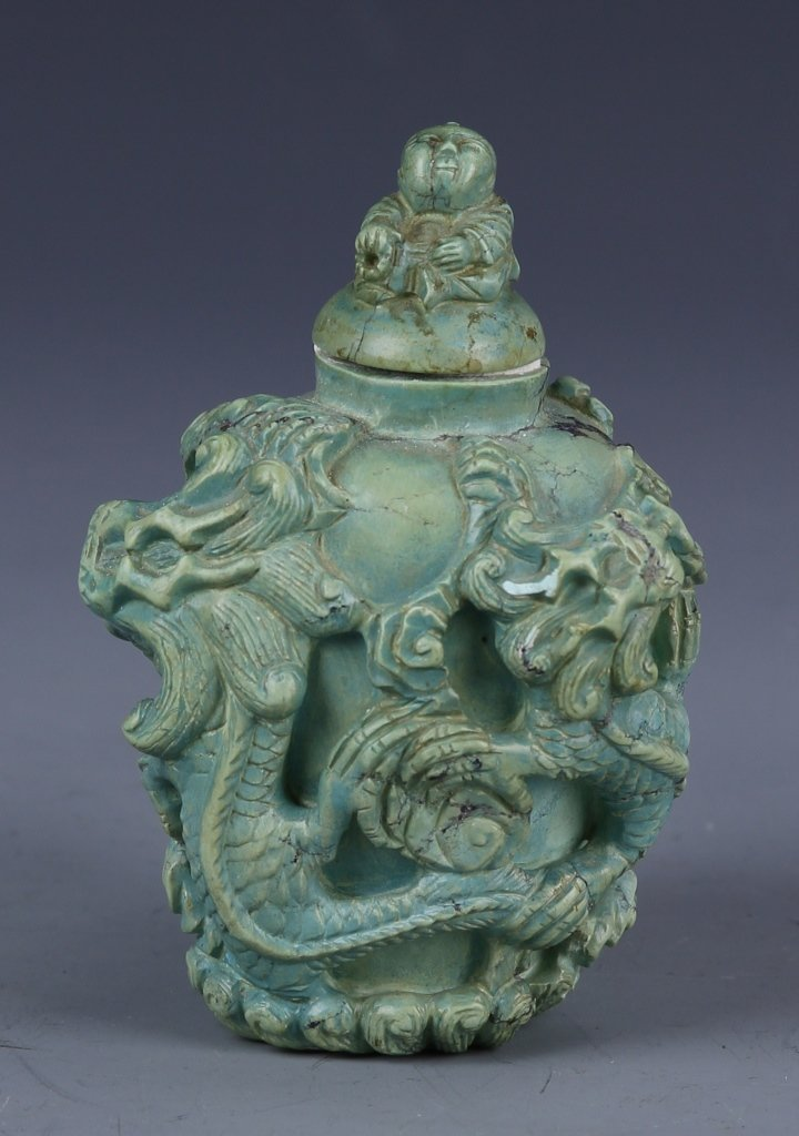 Chinese Carved Snuff Bottle