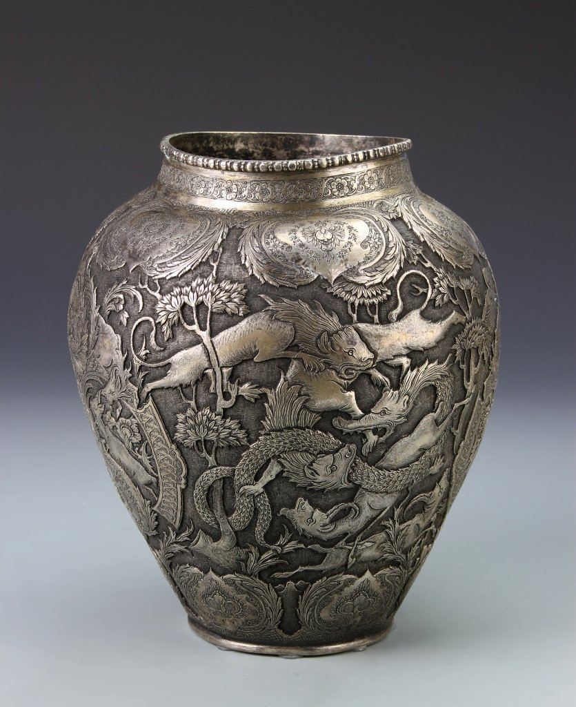 Persian Antique Silver Jar
