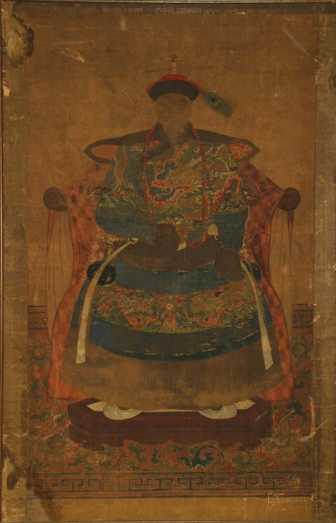Chinese Framed Imperial Prince Portrait