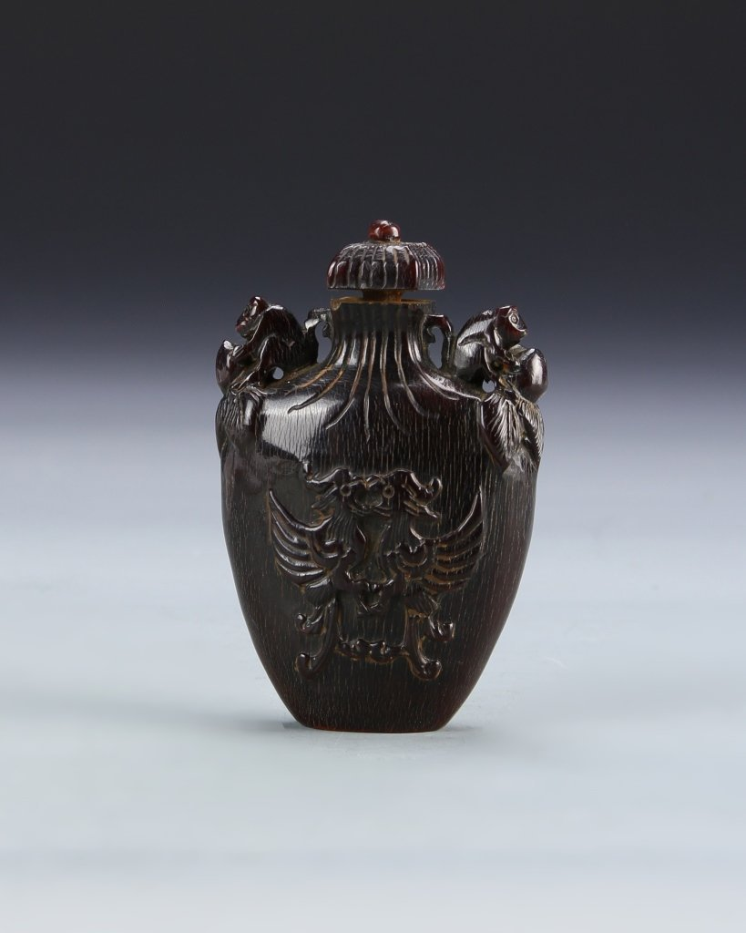 Chinese Horn Carved Snuff Bottle