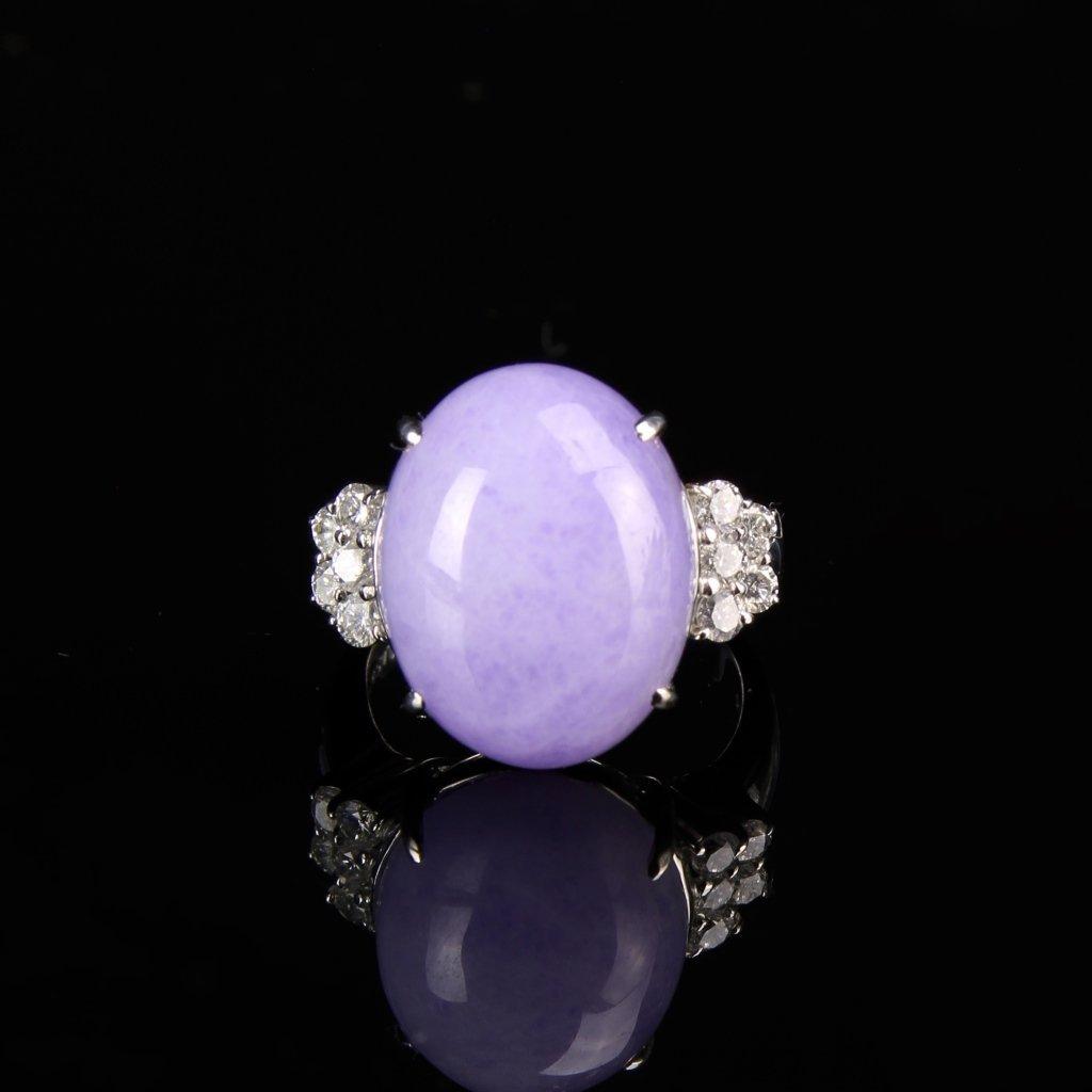 Chinese Jadeite and White Gold Ring