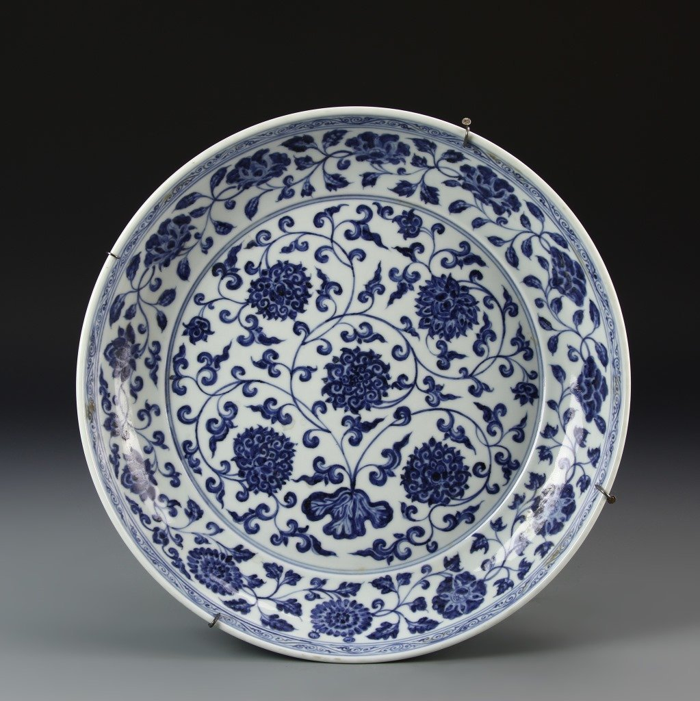 Large Chinese Blue and White Charger