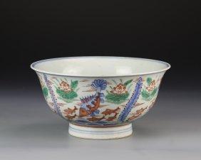 Chinese Yellow Brush Pot