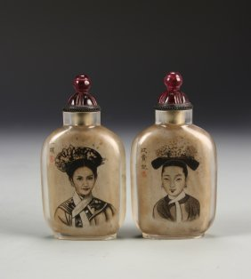 Pair Of Chinese Peking Glass Snuff Bottle