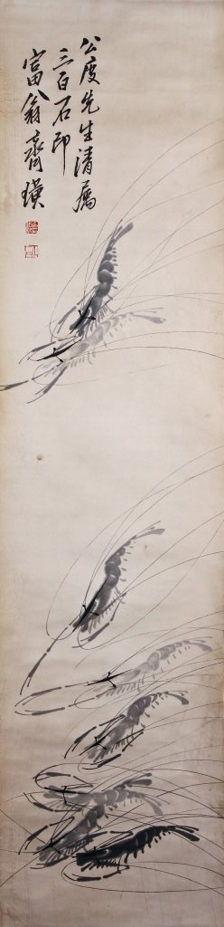 Chinese Scroll Painting of Shrimp