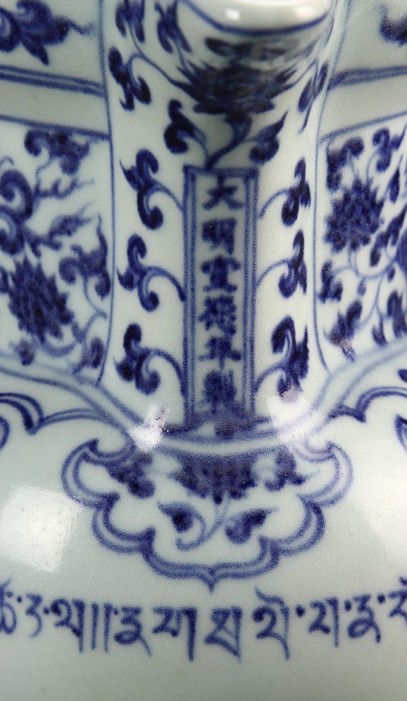 Chinese Blue and White Pitcher - 10
