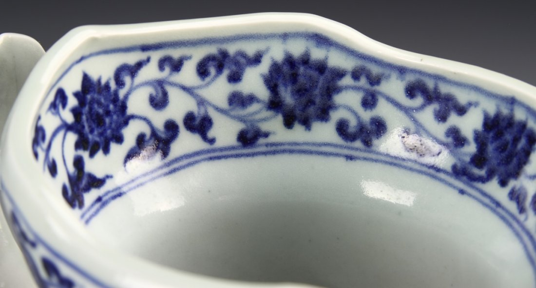 Chinese Blue and White Pitcher - 8