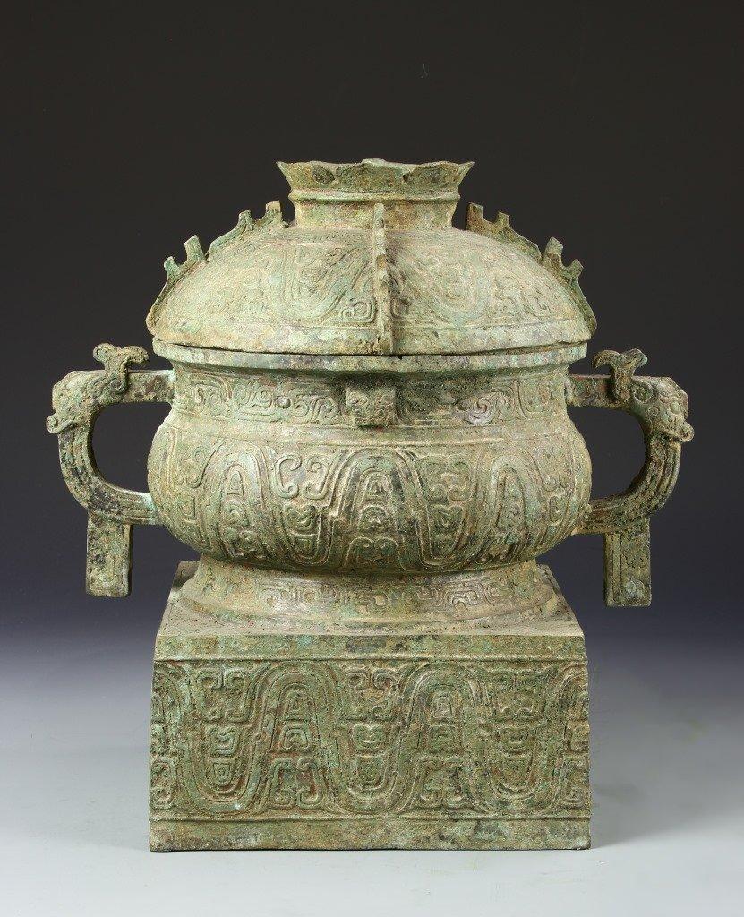 Chinese Bronze He Vessel