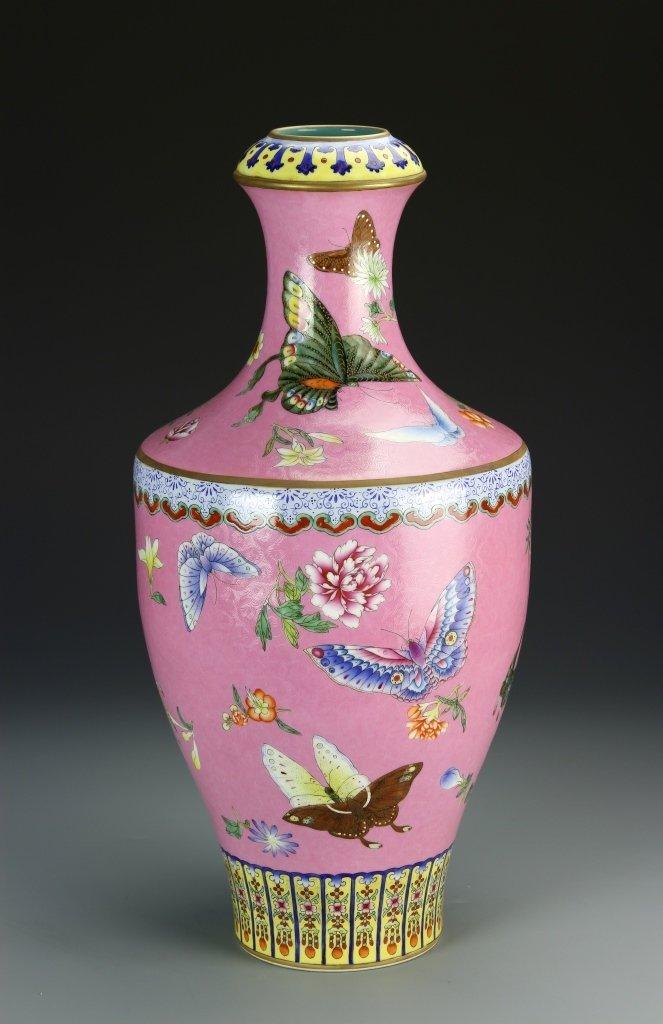 Chinese Rare Pink Famille Rose Vase