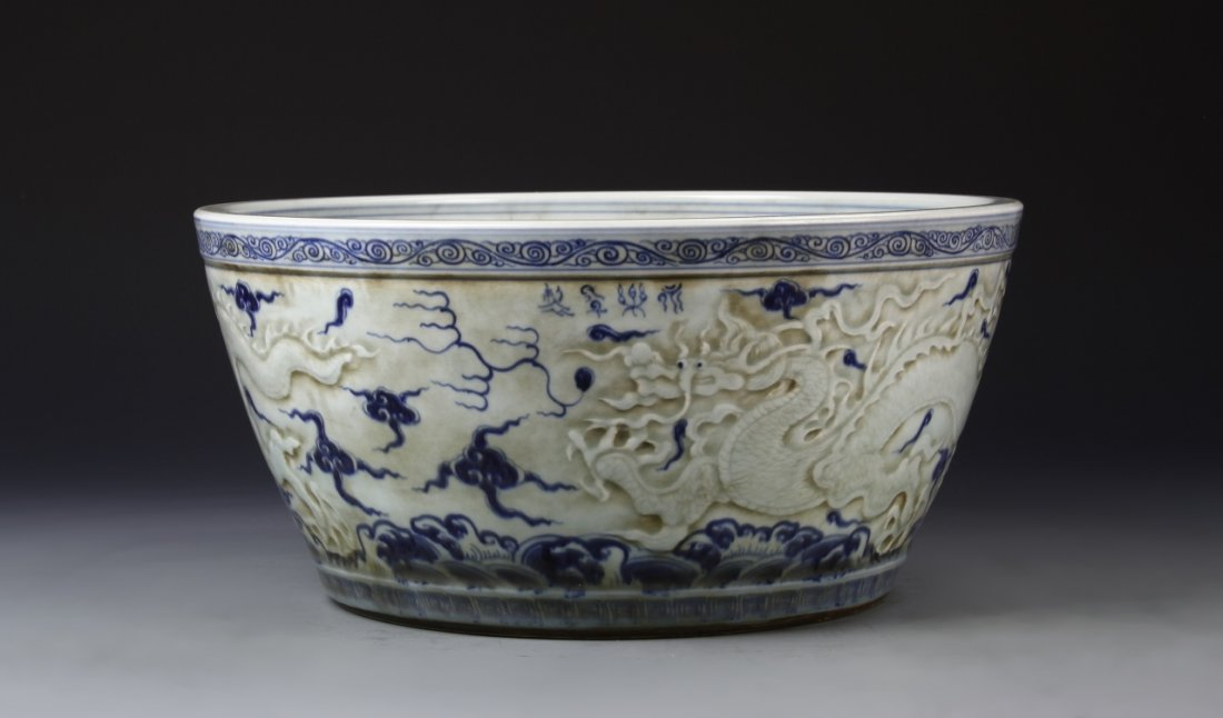 Important Large Chinese Early Ming Jardiniere