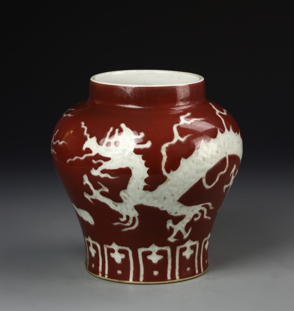 Chinese Copper-Red Dragon Jar