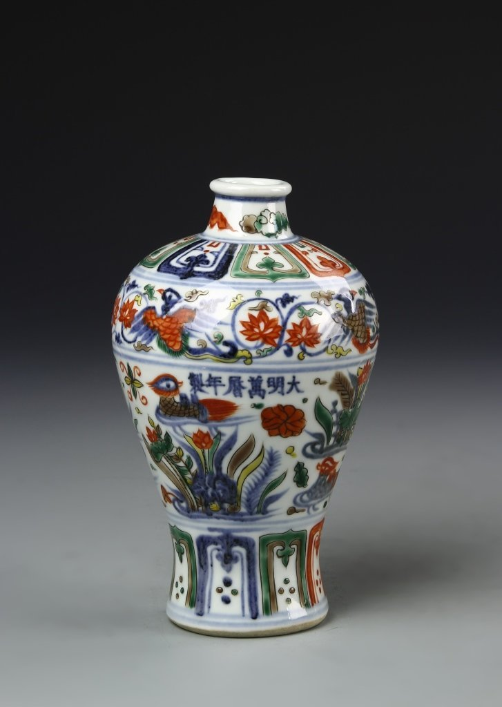 Chinese Wucai Meiping Vase