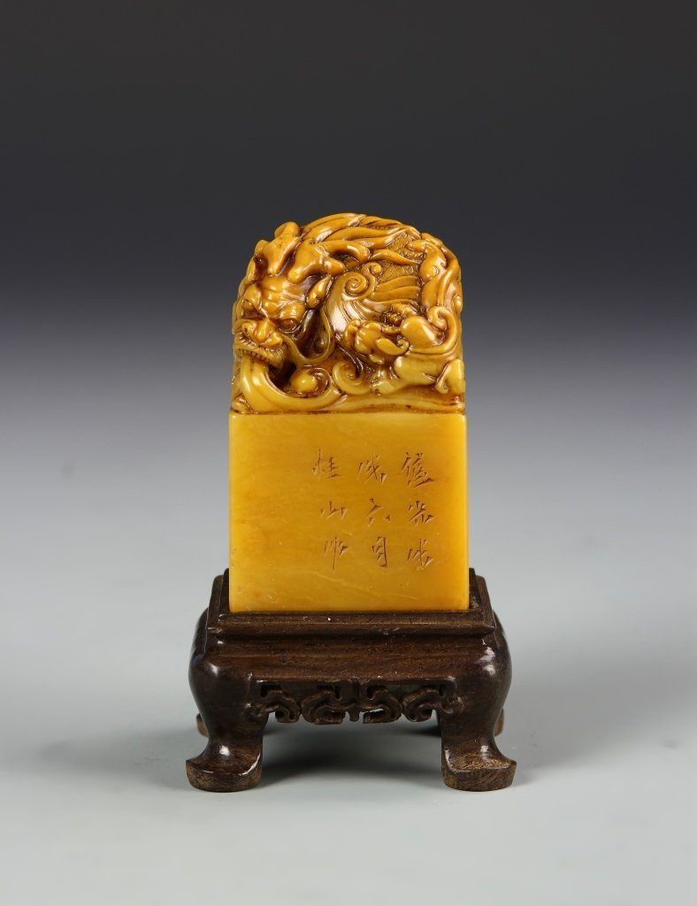 Chinese Tianhuang Stone Seal Chop