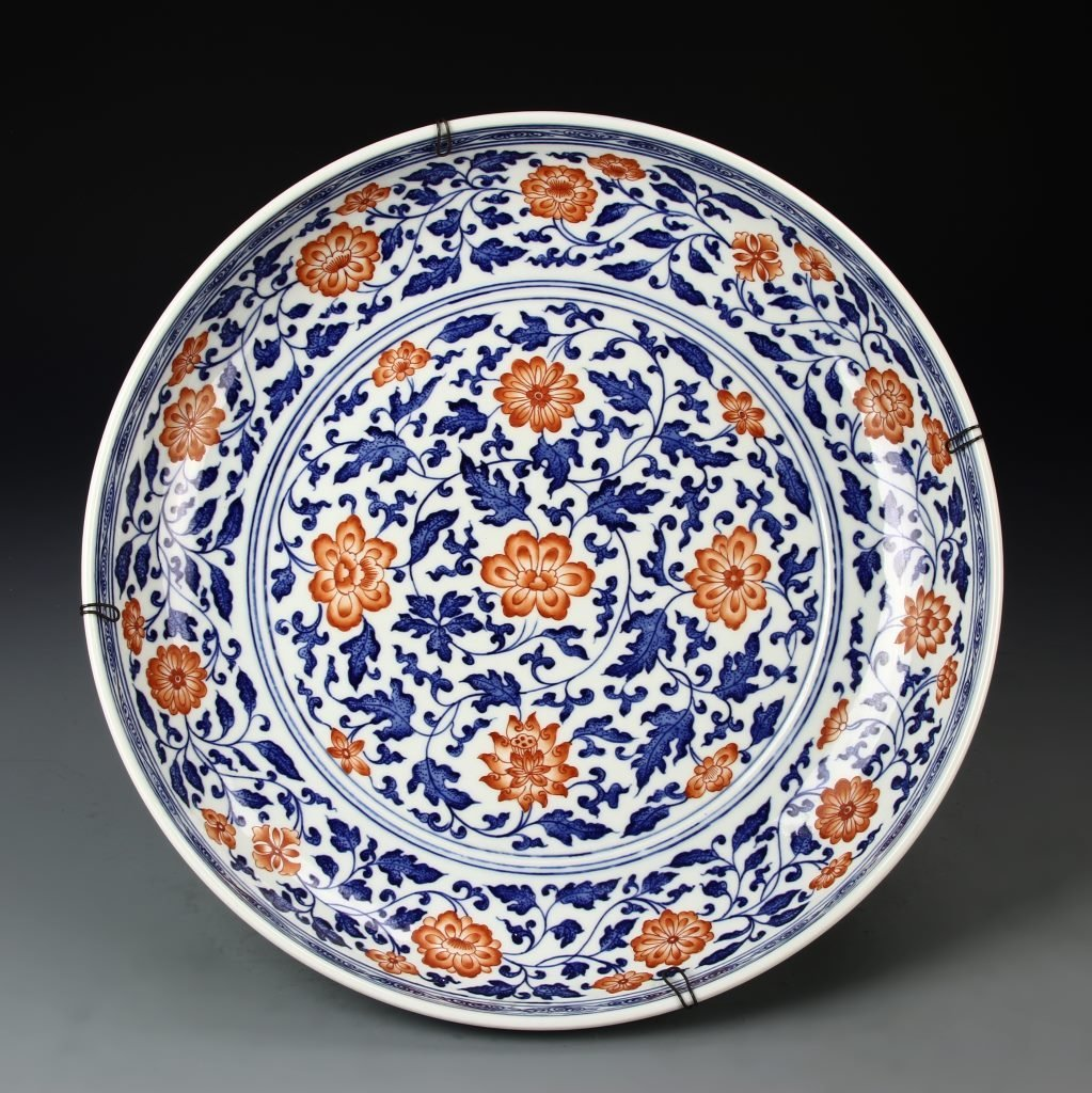 Chinese Iron-Red Blue/White Charger, Yung-Cheng