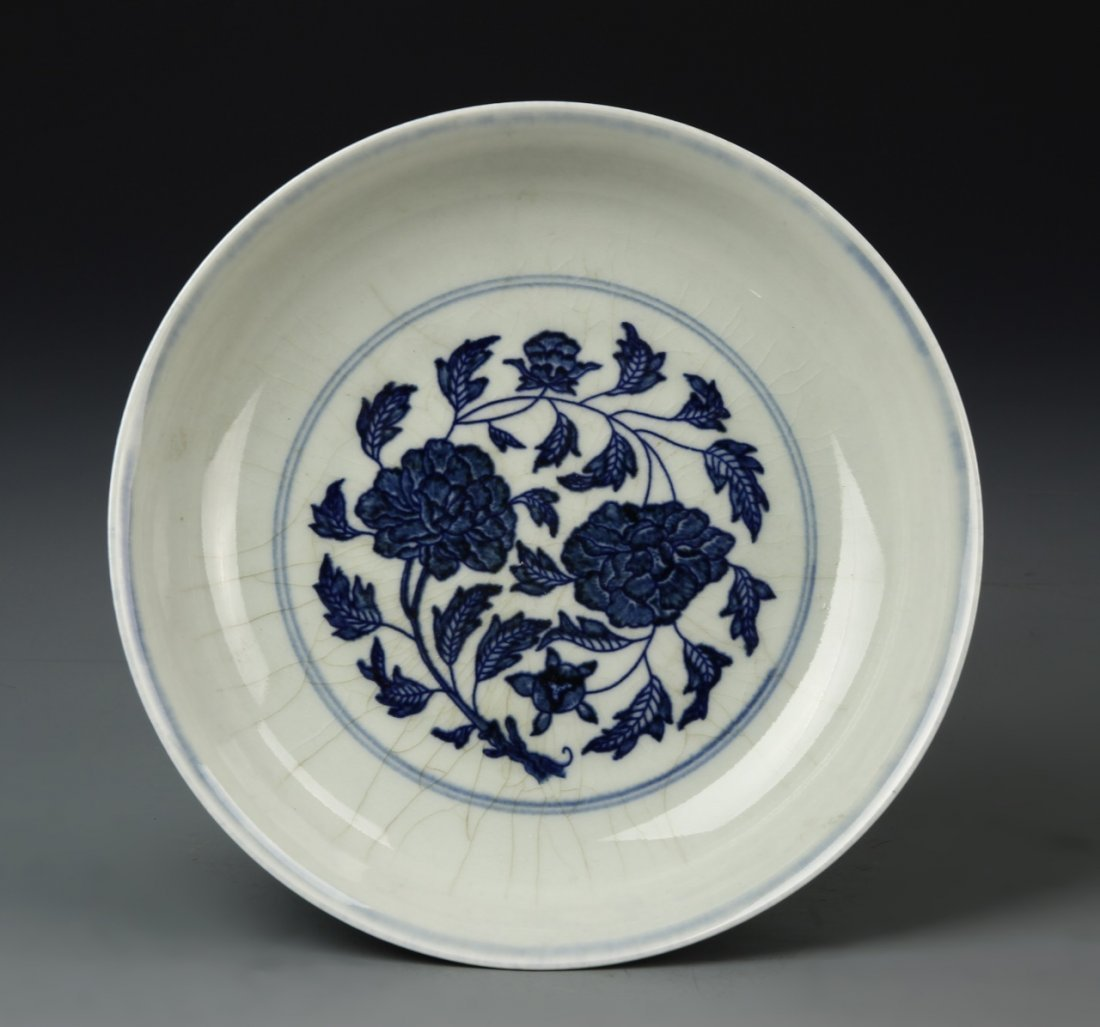 Chinese Ming Blue and White Charger
