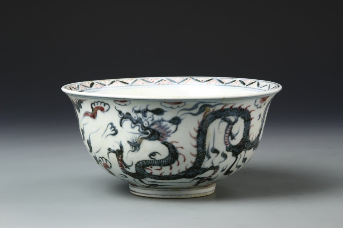 Chinese Rare Ming Blue/White and Copper Red Bowl