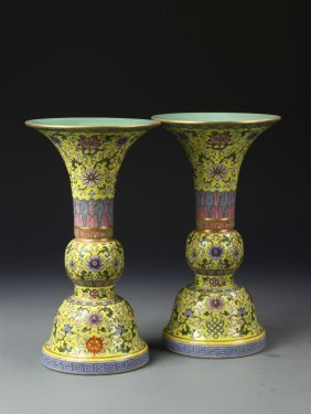 Pair Of Chinese Famille Rose Gu Vase