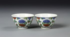 Chinese Pair Of Wucai Cups
