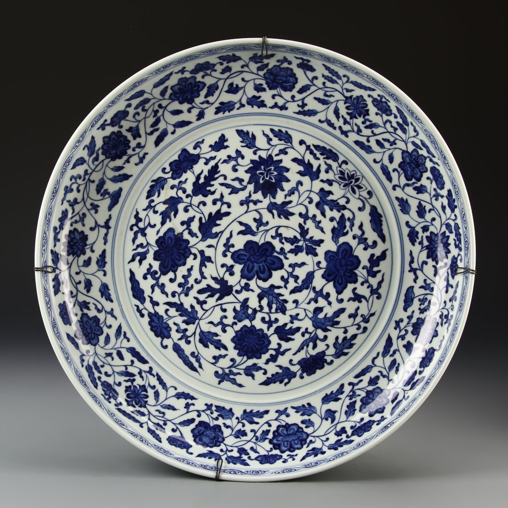 """Important Blue and White """"Floral Scroll"""" Charger"""