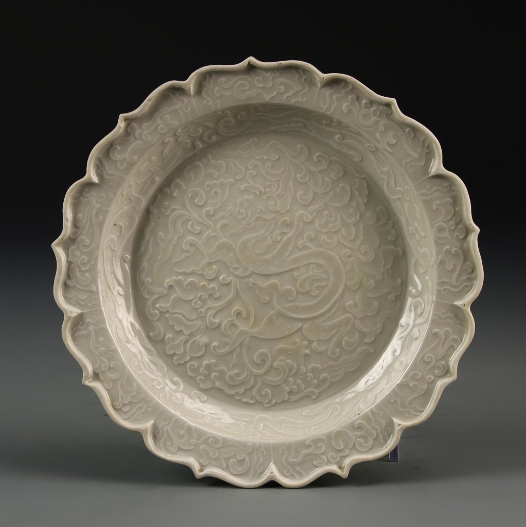 Chinese Song Dingyao Foliate Dish