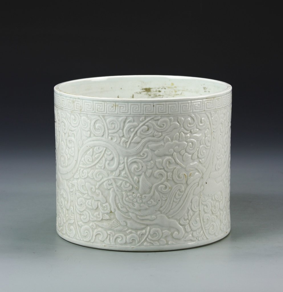 Chinese Celadon Brush Pot
