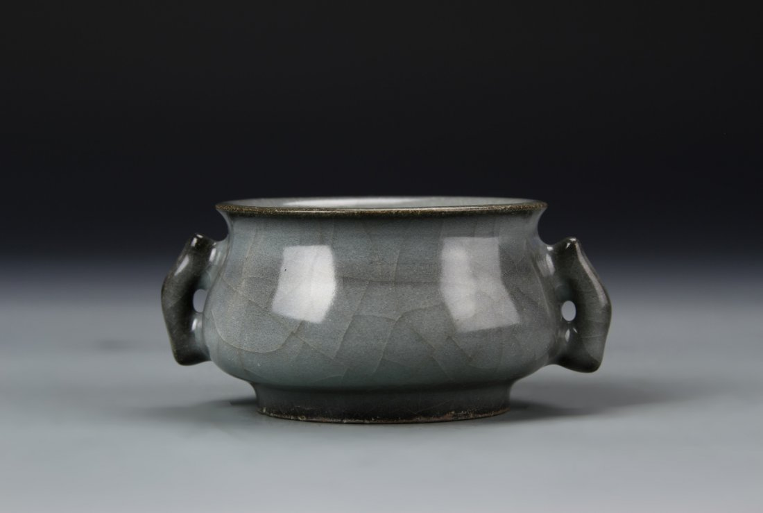 Chinese Lung Quan Yao Censer