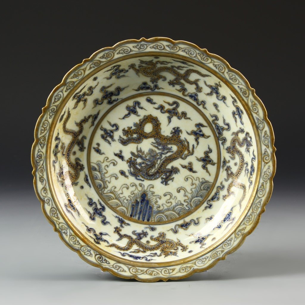Chinese Gilt Blue and White Bowl