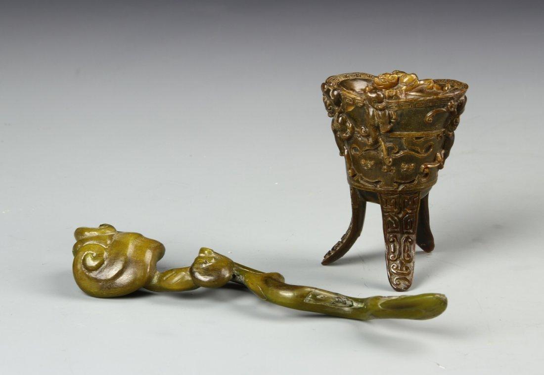 Chinese Horn Censer and Ruyi Scepter