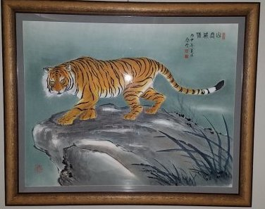 Chinese Tiger Painting
