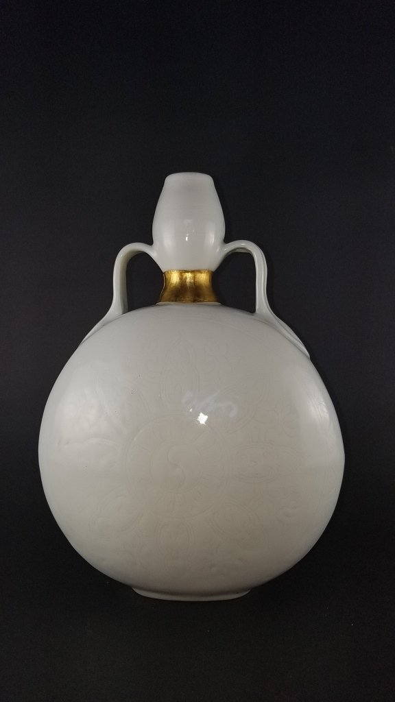 Chinese Porcelain Moon Flask Vase