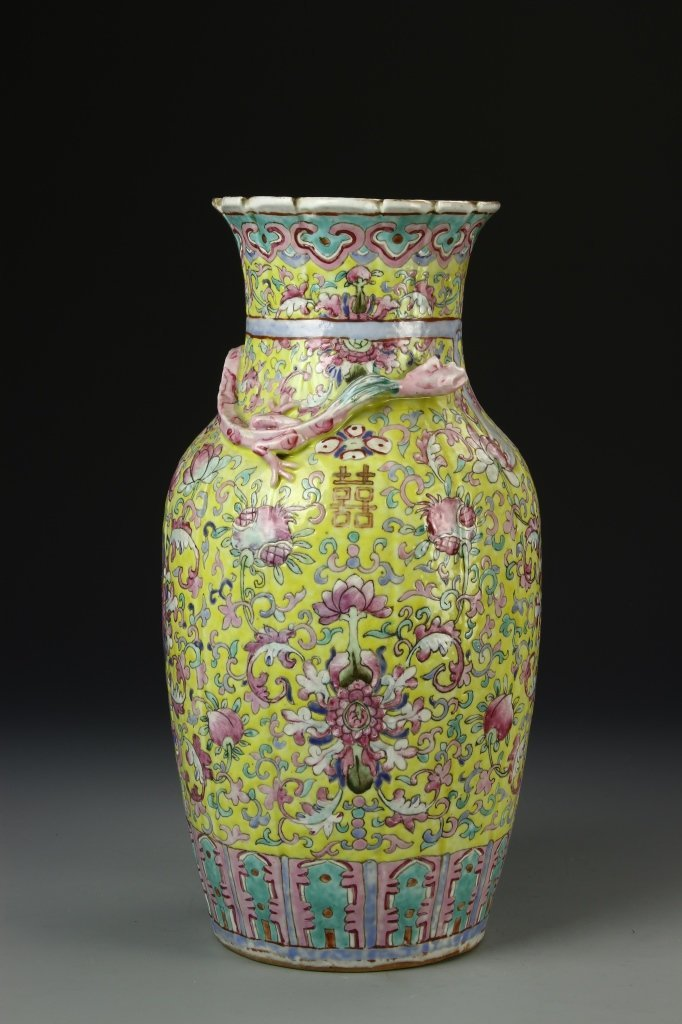 Chinese Famille Rose Export Vase