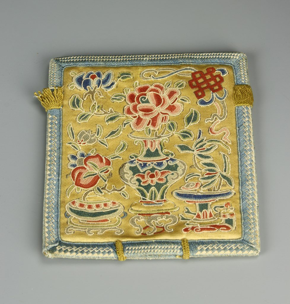 Chinese Silk Embroider Purse