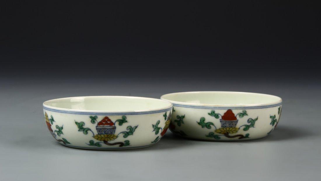 Pair of Tibetan Inscribed Doucai Bowls