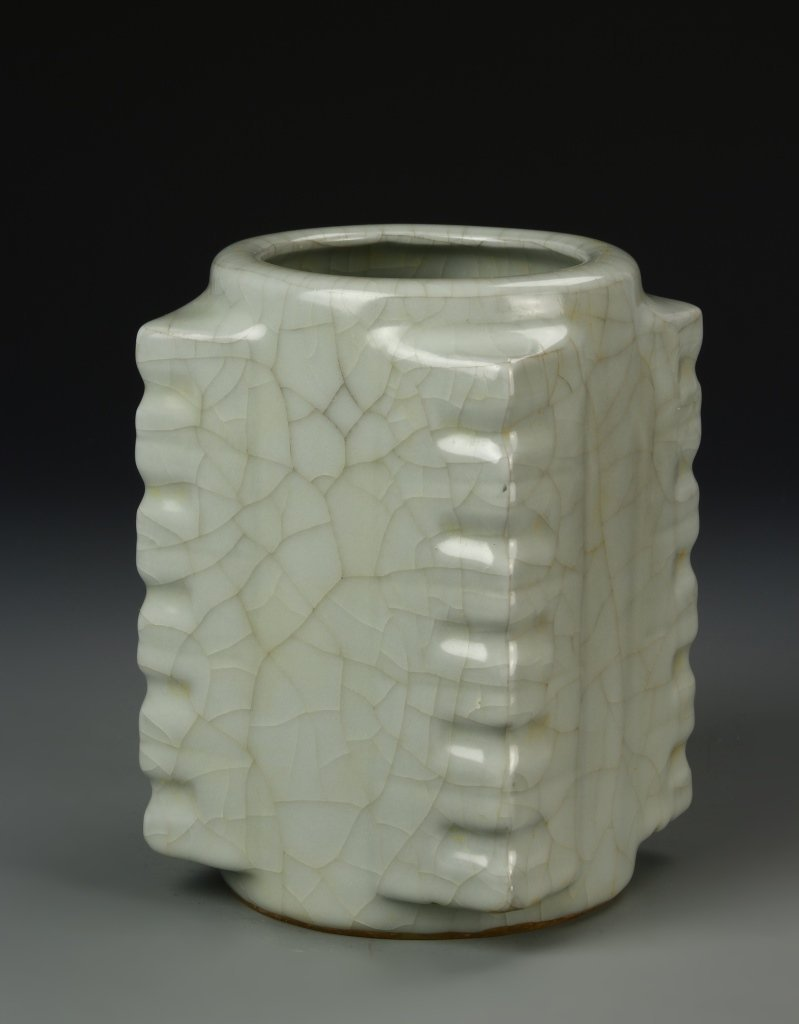 Chinese Celadon Square Cong Vase