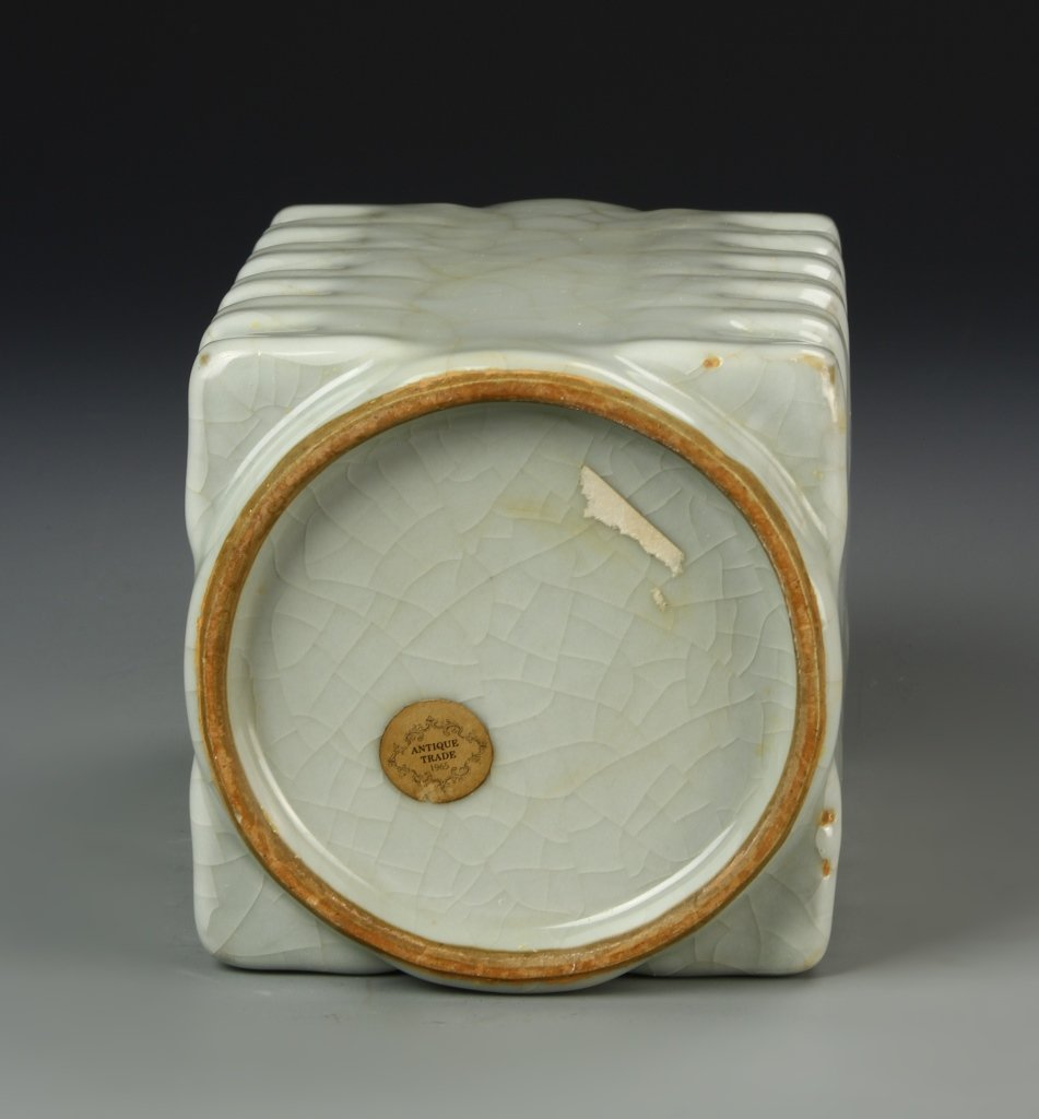Chinese Celadon Square Cong Vase - 4